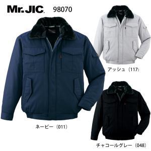 防寒ジャンパー 表綿100% 98070 自重堂 Mr.JIC 防寒着 dairyu22