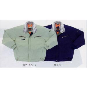 防寒ジャンパー 5L 【防寒服・防寒着】(1373830)|dairyu22