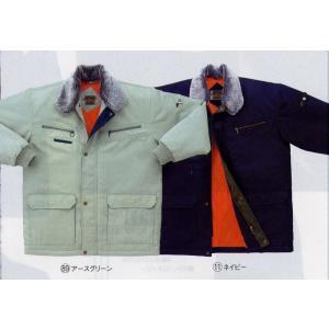 防寒コート 3L 4L 【防寒服・防寒着】(1373832)|dairyu22