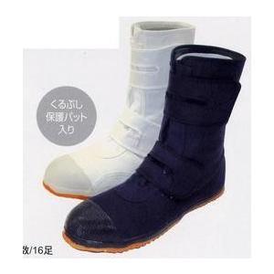 安全靴 高所作業用靴 たびぐつハイガード HG 960HG 日進ゴム(1383228)|dairyu22