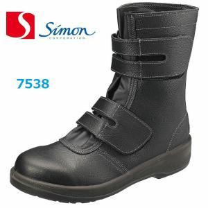 安全靴 シモン 長マジック 7538 2層ウレタン底|dairyu22