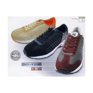 滑らない ハイパーVソール スニーカー 003 作業靴(1446015)|dairyu22
