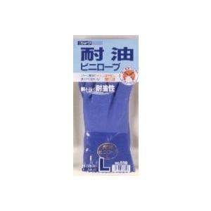 作業手袋 ショーワ 耐油ビニローブ 650 ビニール手袋(1490795) dairyu22
