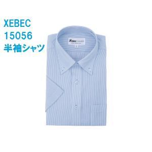 半袖Yシャツ(ワイシャツ) ボタンダウン 3L 4L クールビズ 15056 ジーベック XEBEC(15056xe-b)|dairyu22