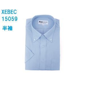半袖Yシャツ(ワイシャツ) ボタンダウン 3L 4L クールビズ 15059 ジーベック XEBEC(15059xe-b)|dairyu22