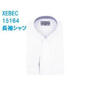 半袖ボタンダウンシャツ 白 ジーベック 15064 3L 4L XEBEC dairyu22