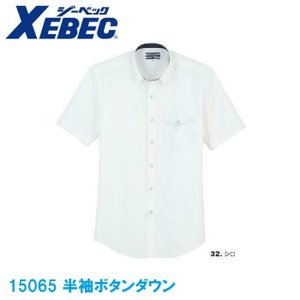 半袖ボタンダウンシャツ クールビズ 15065 ジーベック XEBEC dairyu22