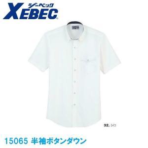 半袖ボタンダウンシャツ クールビズ 15065 3L 4L ジーベック XEBEC dairyu22