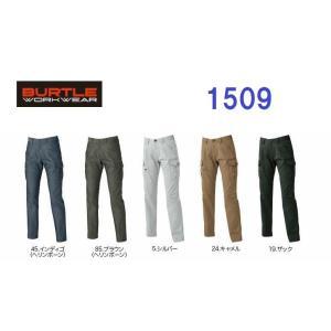 カーゴパンツ レディース バートル 1509 作業服・作業着(1509btl) dairyu22