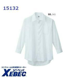 長袖ドレスシャツ ジーベック xebec 15132 ドレスシャツ 76・78・80・82・84・86|dairyu22