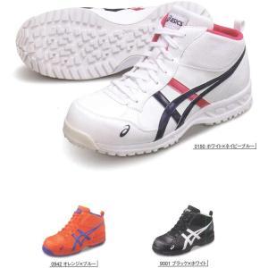 安全靴 アシックス安全靴 FIS35L ミドルカット 黒 24.5・25cm|dairyu22