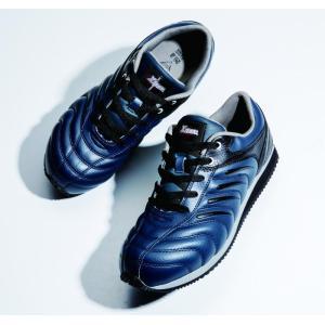 安全靴 ジーベック85188 xebec 安全靴スニーカー|dairyu22|02