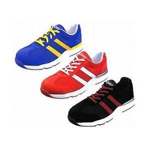 安全靴 ジーベック 85110 メッシュ XEBEC 安全靴スニーカー dairyu22