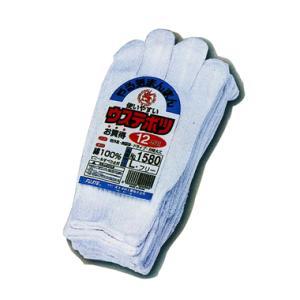 滑り止め軍手 ウステボツ 12双組 1580 ビニボツ 作業手袋 富士手袋工業|dairyu22
