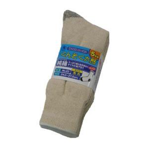 靴下 軍足 先丸 ぐんそく太郎 5足組 No.22 純綿 富士手袋工業(22fujite)|dairyu22