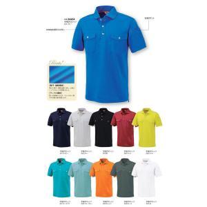 裏面半袖ポロシャツ kansai uniform 胸ポケット付  K24404 吸汗速乾 EL-4L|dairyu22
