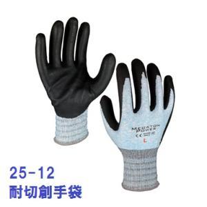 作業手袋 耐切創手袋 25-12 メガトン切創 10双組 富士手袋工業|dairyu22
