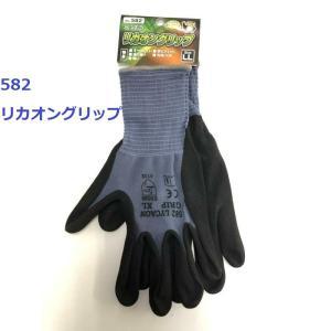 作業手袋 リカオングリップ 582 10双組 ニトリルゴム 王子ゴム|dairyu22
