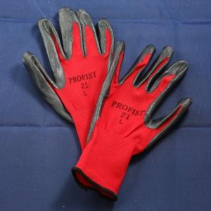 作業手袋 ニトリル背抜き 10双組 571 滑り止め手袋 王子ゴム dairyu22