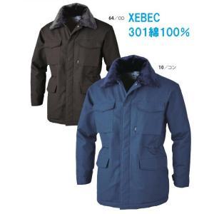 防寒コート ジーベック xebec 301 防寒着 4L・5L dairyu22