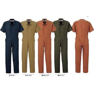 つなぎ服 ツナギ服 半袖 春夏用 ポリエステル85%綿15% 涼しい平織り ヤマタカ 311 アメリカンカジュアル 3L・4L|dairyu22