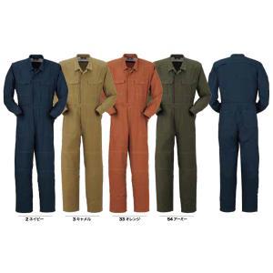 つなぎ服 ツナギ服 春夏用 ポリエステル85%綿15% 涼しい平織り ヤマタカ 312 アメリカンカジュアル 3L・4L|dairyu22