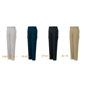 カーゴパンツ ノータック AZ-3821 91・95・100cm アジト AZITO  作業服 作業着|dairyu22