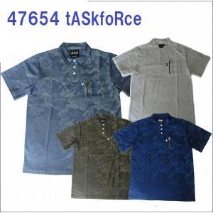 半袖ポロシャツ タスクフォース 47654 4L 5L 迷彩ジャガード tASkfoRce|dairyu22