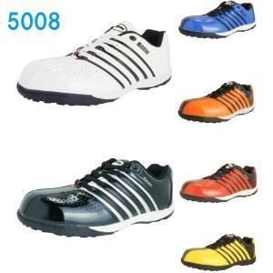安全靴 エナメル 5008 富士手袋工業 安全スニーカー|dairyu22