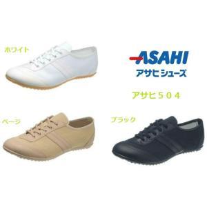 アサヒ 504 キャンバスシューズ 日本製|dairyu22