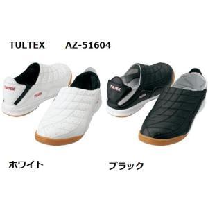 安全靴 タルテックス TULTEX 男女兼用 51604 スリッポン|dairyu22
