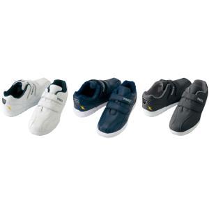 安全靴 タルテックス TULTEX AZ-51626 3E 4E(51626az4e)|dairyu22
