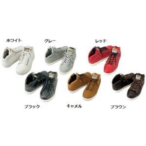 【期間限定100円引き】安全靴 タルテックス TULTEX 51633 ミドルカット アイトス (送料無料)|dairyu22
