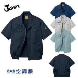 空調服 自重堂 JAWIN 54010 半袖ブルゾン 作業服のみ(ファンなし) ポリエステル65%綿35% dairyu22