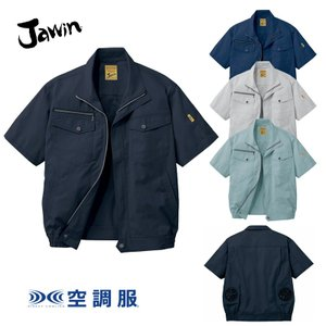 空調服 自重堂 JAWIN 54010 半袖ブルゾン ポリエステル65%綿35% ファン・バッテリーセット dairyu22