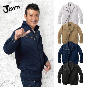 空調服 自重堂 JAWIN 54020 長袖ブルゾン ポリエステル65%綿35% ファン・バッテリーセット dairyu22