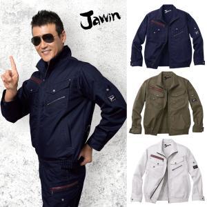 空調服 自重堂 JAWIN 54030 長袖ブルゾン ポリエステル65%綿35% ファン・バッテリーセット dairyu22