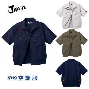 空調服 自重堂 JAWIN 54040 半袖ブルゾン ポリエステル65%綿35% ファン・バッテリーセット dairyu22