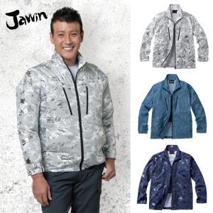 空調服 自重堂 JAWIN 54050 長袖ジャケット ポリエステル100% ファン・バッテリーセット dairyu22