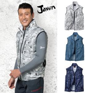 空調服 自重堂 JAWIN 54060 ベスト ポリエステル100% ファン・バッテリーセット dairyu22