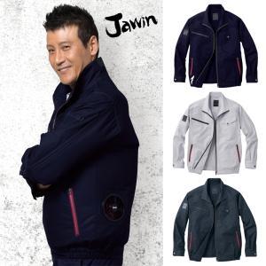 空調服 自重堂 JAWIN 54070 長袖ブルゾン 綿100% ファン・バッテリーセット dairyu22