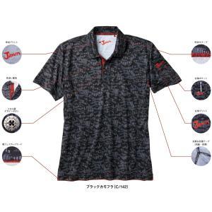 吸汗速乾半袖ポロシャツ 55334 ジャウィン Jawin 作業服 作業着 4L・5L|dairyu22
