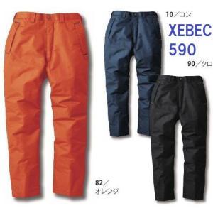 防水防寒ズボン 590 4L 5L 耐水圧5000mm ジーベック XEBEC 防寒着(590xe-bb)|dairyu22