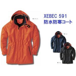 防水防寒コート 591 4L 5L 耐水圧5000mm ジーベック XEBEC 防寒着(591xe-bb)|dairyu22