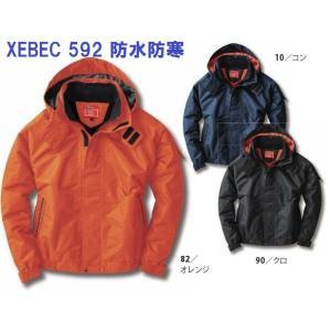 防水防寒ブルゾン 592 4L 5L 耐水圧 5000mm ジーベック XEBEC 防寒着(592xe-bb)|dairyu22
