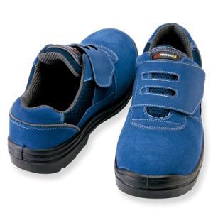 安全靴 アイトス 短靴 マジック ウレタン底 AZ-59822 (静電・耐滑・耐油底)|dairyu22