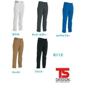 RIP STOP メンズパンツ 6112 TS DESIGN 3L 4L 作業服・作業着 dairyu22
