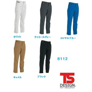 RIP STOP メンズパンツ 6112 TS DESIGN 5L 6L 作業服・作業着 dairyu22