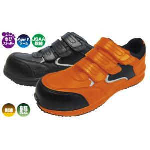 安全靴 ハイパーVソール使用 6300 JIRIKI PRO 日進ゴム 安全靴スニーカー|dairyu22