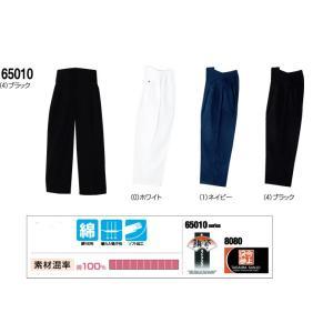 ダボパンツ 【だぼパンツ】 綿100%(65010sowa)|dairyu22